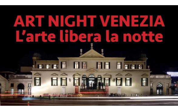 invito Art Night VEZ