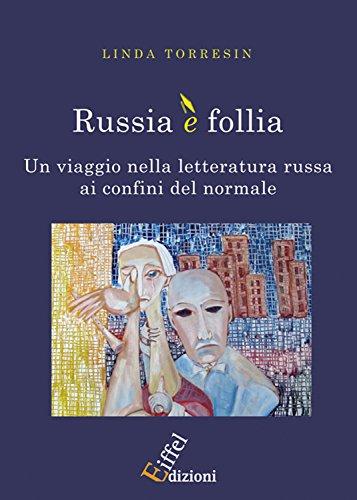copertina libro Russia è follia.