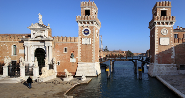 Immagine dell'Arsenale Sud