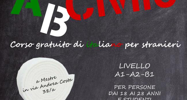 https://www.comune.venezia.it/sites/comune.venezia.it/files/styles/650x350/public/loc_2corso_corretto_0.png?itok=RyTBvidv